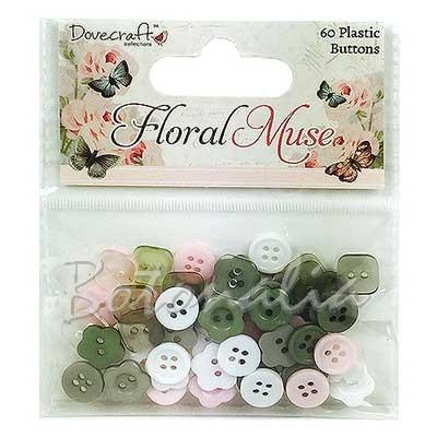 Paquete de botones en colores y formas variados Floral Muse